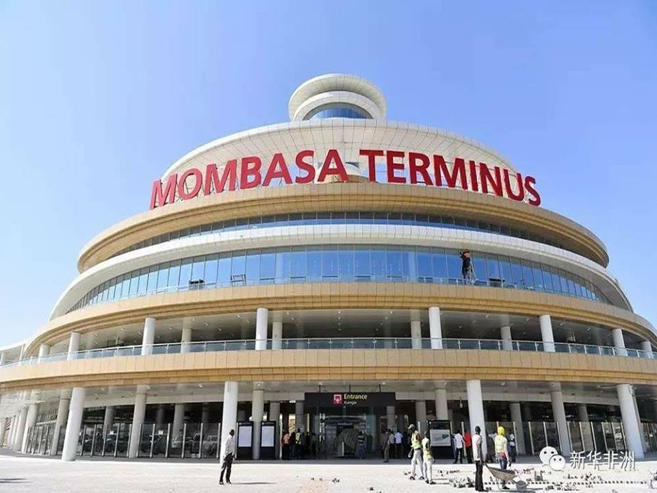 Mombasa terminus